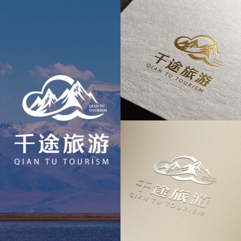 西藏千途旅行招聘:美工